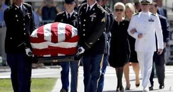 Похороны Маккейна: свое последнее слово сказали политические соперники