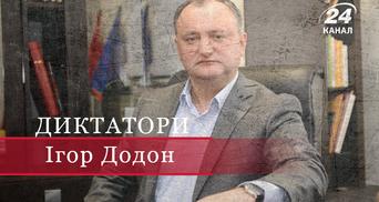 Игорь Додон – молдавский президент и исполняющий указания Кремля