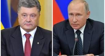 В Кремле сделали новое заявление относительно воспоминаний Олланда об угрозах Путина Порошенко