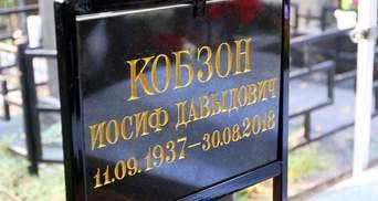 У мережі з'явилися перші фото могили Кобзона