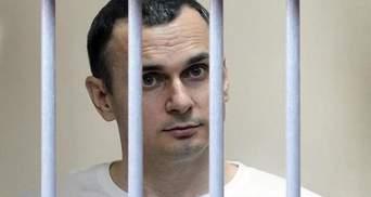 Петиція на підтримку Сенцова на сайті Білого дому: як поставити свій підпис