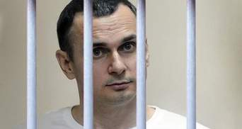 Петиция в поддержку Сенцова на сайте Белого дома: как поставить свою подпись