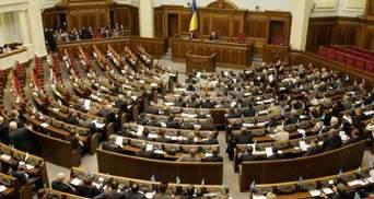 Заплатили смішні гроші: скільки народні депутати  витратили на відпочинок
