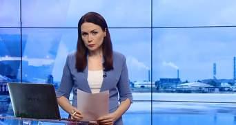 Підсумковий випуск новин за 21:00: Екологічне лихо в окупованому Криму. Потужний тайфун у Японії