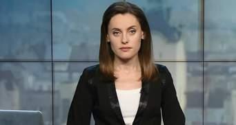 Випуск новин за 14:00: Суд у справі Вишинського. Звільнення Продана
