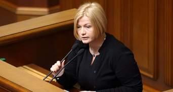 Россия отказывается предоставить информацию о своих следователях на Донбассе, – Геращенко