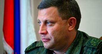 Украинская делегация жестко отреагировала на предложение почтить Захарченко минутой молчания