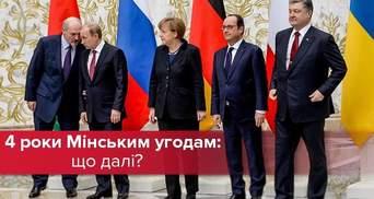 Россия хочет уничтожить Минские соглашения: мнение эксперта