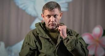Убийство Захарченко: боевики показали фото подозреваемых