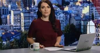 Випуск новин за 09:00: В Києві розбився вертоліт. Новини з фронту