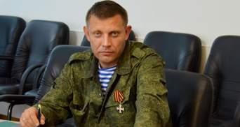 Может ли быть убийство Захарченко инсценировкой: Тука дал ответ
