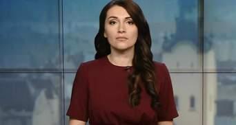 Випуск новин за 12:00: Стрілянина в Одесі. Стан постраждалих у авіакатастрофі в Києві