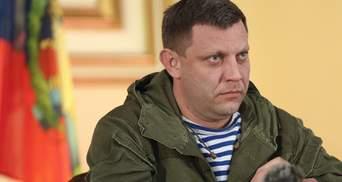 Кому была выгодна ликвидация Захарченко: Тука озвучил фамилии