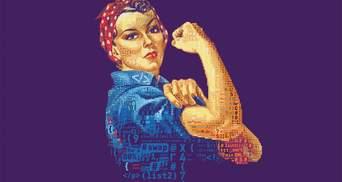 Гендерное равенство: существует ли оно в Украине и для чего оно нужно