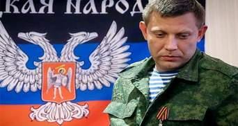 Украина была заинтересована, чтобы Захарченко был жив-здоров, – представитель АП