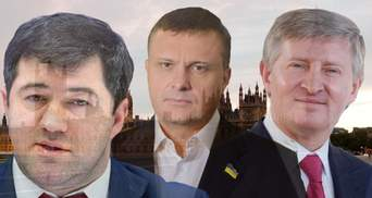 Солодке життя: як українські олігархи захоплюють світ