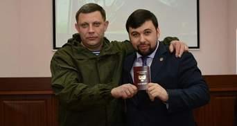 Кто такой Пушилин: что известно о пророссийском боевике