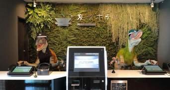 Японцы создали сеть роботизированных отелей