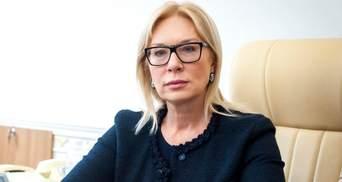 Денісова зробила пропозицію омбудсмену Росії щодо українського політв'язня