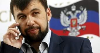 Новый главарь боевиков Пушилин: СМИ узнали, кто войдет в его окружение