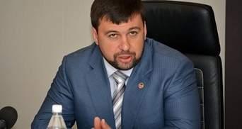 Новый главарь боевиков Пушилин: что изменится на оккупированной Донетчине