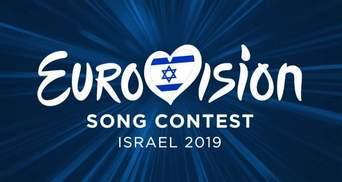Европейские звезды бойкотируют Евровидение-2019 в Израиле: подробности