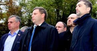 Захарченко устранил помощник Путина Сурков, – эксперт