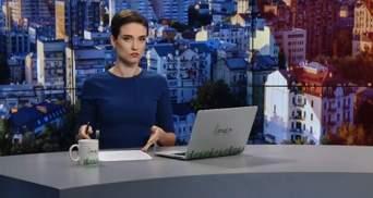 Випуск новин за 10:00: Стрілянина по дітях. Запобіжний захід винуватцю ДТП в Одесі