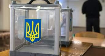 Президентські вибори: стало відомо, скільки політичні партії вже витратили на рекламу