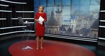 Випуск новин за 16:00: Подробиці ДТП в Одесі. Подорожчання газу