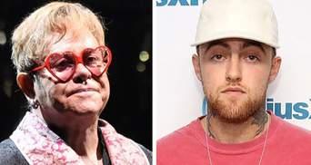 Элтон Джон посвятил песню умершему рэперу Мак Миллеру: трогательное видео
