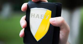 НАБУ розшукує рідного брата одіозного Каськіва: оприлюднено фото