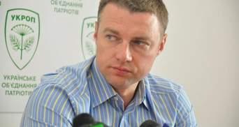НАБУ відкрило кримінальне провадження щодо нардепа Купрія