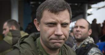 """Росія не стане """"мститися"""" за Захарченка: експерт назвав причину"""