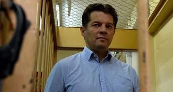 Суд РФ вынес окончательный приговор украинцу Сущенко