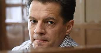 Приговор Сущенко открывает путь к его помилованию, – Геращенко