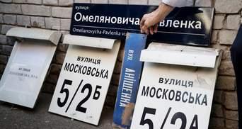 """Маккейн, Сліпак та Сенцов: кому """"пощастить"""" у Києві?"""