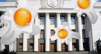 """""""Яєчні теракти"""": що загрожує активістам, які кидають яйця у чиновників"""