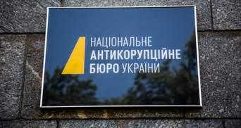 ТОП-чиновники, против которых НАБУ открыло дела: инфографика