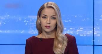 """Випуск новин за 18:00: Причина смерті дівчинки з табору """"Славутич"""". Статки голови Мін'юсту"""