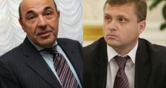 Експерт: Заява Льовочкіна і Рабіновича про об'єднання – явний фальстарт