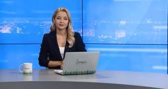 Випуск новин за 18:00: Ялтинська стратегія у Києві. Низка підозр від НАБУ