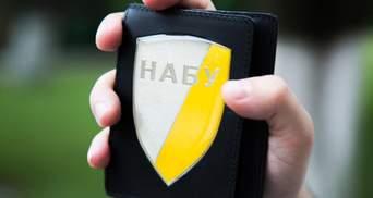 НАБУ масово оголошує підозри високопосадовцям: топ-4 гучні справи