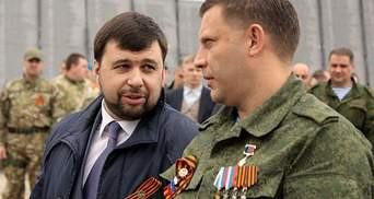 Пушилин обвинил в убийстве Захарченко СБУ вместе с западными спецслужбами