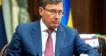 Луценко снова внесет представление на снятие неприкосновенности с Вилкула, Колесникова и Дунаева