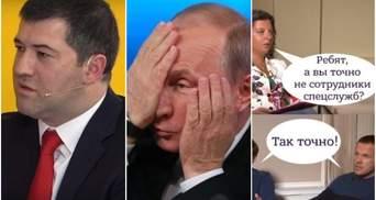 """Найсмішніші меми тижня: Царьов №2, Путін і неслухняна урна та """"русо турісто"""" в Солсбері"""