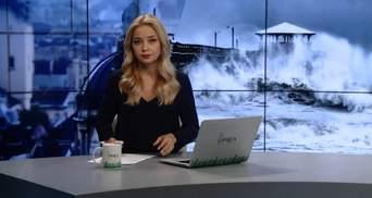 """Выпуск новостей за 15:00: Ураган """"Флоренс"""" в США. Задержание украинского журналиста в Казахстане"""