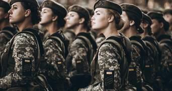 Это укрепит украинскую армию: что предусматривает новый закон о гендерном равенстве в ВСУ
