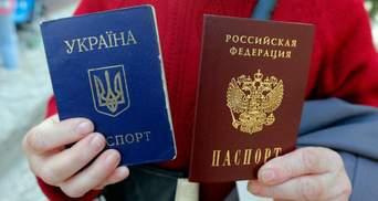 Почему россияне, которые волонтерят и воюют на Донбассе, не могут получить украинский паспорт