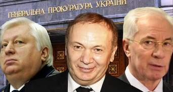 ГПУ вызвала на допрос скандальных чиновников времен Януковича